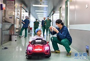 Chinese Children's Hospital Develops Fun Way for Child Pati