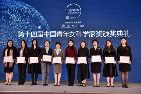 10 Women Honored at China Young Female Scientist Awards